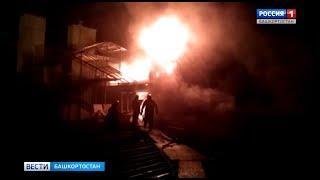 Видео с места крупного ночного пожара в ресторане Уфы