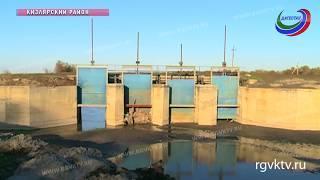 Восстановлением озер в Кизлярском районе займется правительственная комиссия