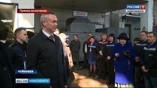 Андрей Травников находится с рабочим визитом в Барабинске