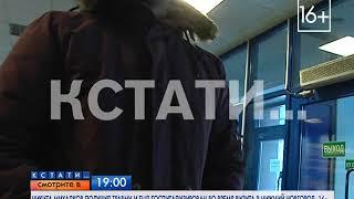 АНОНС: Никита Михалков получил травму и был госпитализирован во время визита в Нижний Новгород