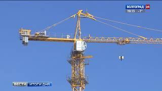 В Волгограде планируется сдача еще одного долгостроя