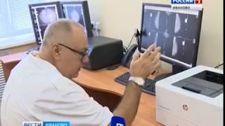 Передвижной маммограф отправится в районы Ивановской области
