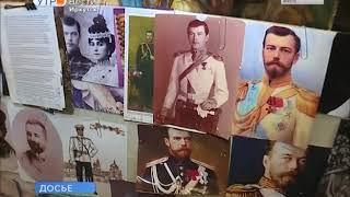 Экспозиция памяти императора Николая II открылась в Иркутске