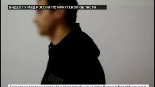 Подозреваемого в угонах, кражах и грабежах поймали в Усть Куте