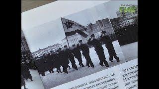 Военному параду 7 ноября 41-го года на площади Куйбышева посвящена выставка