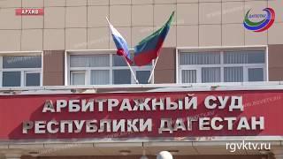 Дагестанскому ФОМСу предъявлены иски более чем на 600 млн рублей
