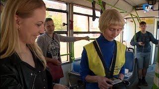 В новгородском общественном транспорте внедряют безналичную оплату за проезд