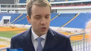 Стадион «Ростов-Арена» обеспечат высокоскоростным wi-fi