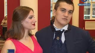 В Пензе спустя 10 лет возродили конкурс на лучшую студенческую семью