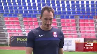 Тренировка Мордовии перед последним матчем в ПФЛ