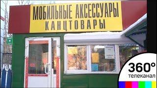 Сотрудница салона сотовой связи помогла задержать грабителей
