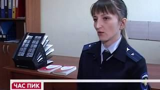 ОПЕРАТИВНАЯ ХРОНИКА 05 03 18