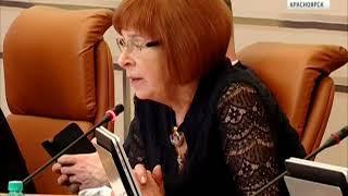 Депутаты Красноярского горсовета не допустили продажу ценного участка в Октябрьском районе