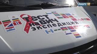 В Зауралье заболеваемость ВИЧ выше среднероссийского показателя