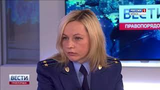 """Вести. Брянск. Правопорядок"" (эфир 17.02.2018)"
