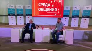 Губернатор Хабаровского края на форуме Амур