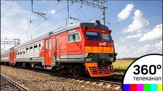 Расписание электричек изменится на Белорусском направлении - МТ