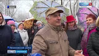 Смоленский губернатор обещал шаталовским детям площадку. Обещание выполнил