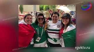 Сорок мексиканских болельщиков случайно оказались в Махачкале