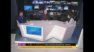 ИНТЕРВЬЮ: С. Тетерина и К. Сенченко о трагедии в Кемерово