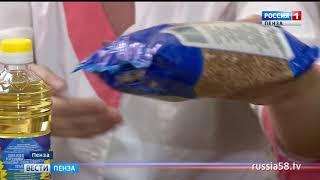 Пациенты пензенской туберкулезной больницы будут получать продуктовые наборы