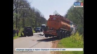 На дорогах Чувашии произошло две аварии  с участием бензовоза