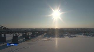 В Башкирию придет долгожданное потепление