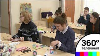 В Электростали после капитального ремонта открылась детская художественная школа