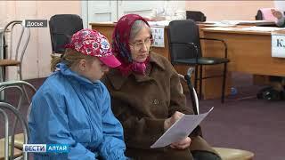 В Алтайском крае открылись 1797 участков для голосования