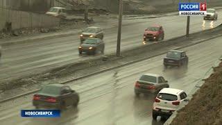«Вести» узнали, какие дороги в Новосибирске отремонтируют в первую очередь