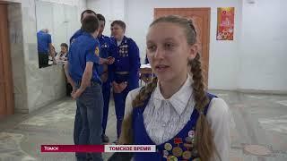 Томские школьники посоревновались в знании ПДД