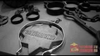 """Проект """"Факты о полиции"""". """"Позорная"""" медаль - """"За пьянство""""."""