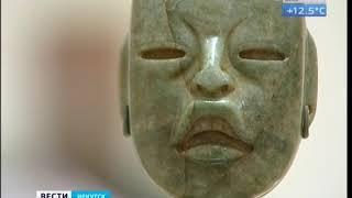 Cокровища индейцев привезли в краеведческий музей Иркутска