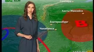 Прогноз погоды от Елены Екимовой на 25,26,27  апреля