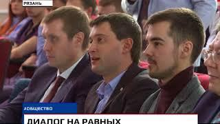 Новости Рязани 05 марта 2018 (эфир 18:00)