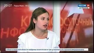 """""""Вести. Экономика"""". Эфир от 6.09.2018"""
