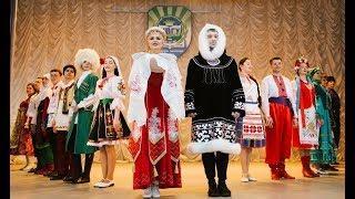 Доброжелательное отношение обсудят на форуме «Югра многонациональная»