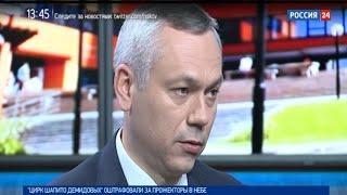 2.0. Перезагрузка: Андрей Травников рассказал, как изменится Академгородок