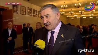 В Дагестане прошла 30-я конференция регионального отделения «Единой России»