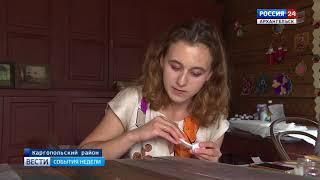 Летняя школа реставраторов открылась в Каргопольском районе