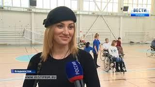 Шоу-перфоманс готовят во Владивостоке ко дню влюблённых