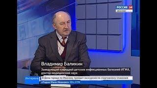РОССИЯ 24 ИВАНОВО ВЕСТИ ИНТЕРВЬЮ БАЛИКИН В Ф