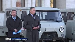 В нескольких районах области появились новые санитарные автомобили