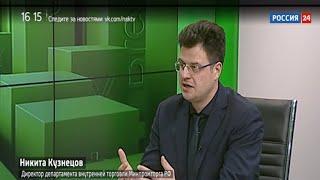 Эксперт рассказал, как выглядит Новосибирск в сфере малоформатной торговли на фоне других городов