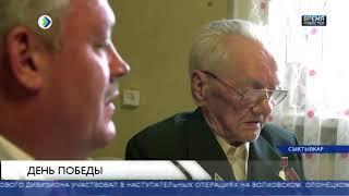 Глава Коми в гостях у ветерана ВОВ