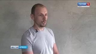 В Брянске обманутые дольщики, наконец, получат квартиры