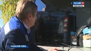 «Вести» протестировали качество телевизионного сигнала в отдаленных селах Новосибирской области