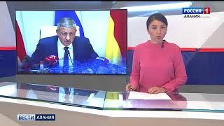 ВЕСТИ-АЛАНИЯ // 02.07.2018