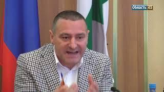 Депутат Госдумы посетил санузел и предложил «разогнать весь этот белый дом»