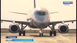 Чьи имена дадут аэропортам Ставрополья? Списки уже составлены